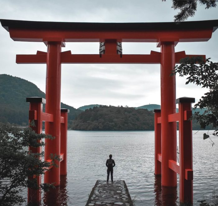 Le lac Ashi (Hakone)