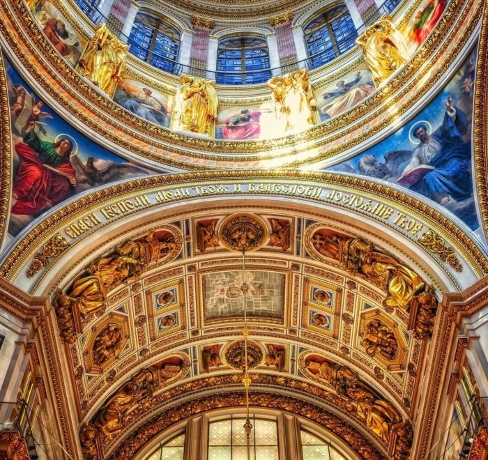 La cathédrale Saint-Isaac